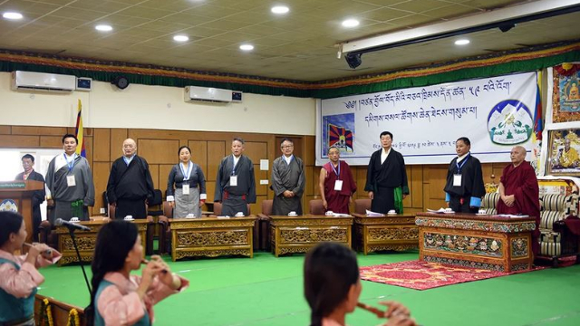 다람살라에서 열린 3차 티베트인 특별 총회 개회식 모습