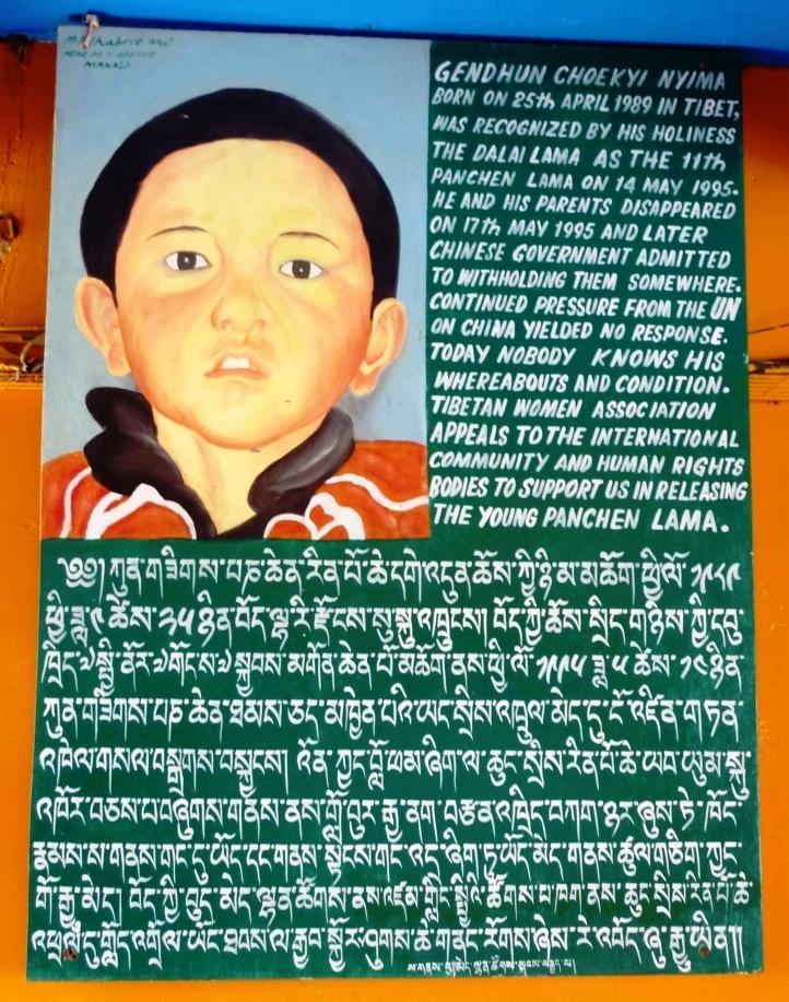 진짜 판첸 라마를 지지하는 내용의 포스터
