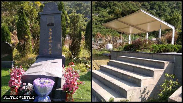 요한 왕 신부의 묘소