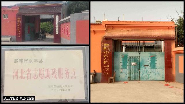 """10월 21일, 장애아 고아원인 """"벨로니 사랑 학교""""가 폐쇄되었다."""