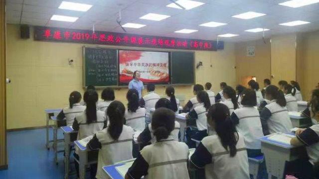 신장(新疆) 푸캉(阜康)시의 한 중학교에서 진행되고 있는 사상 및 정치 수업