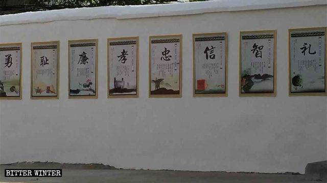 성요셉성당 벽에 걸려 있는 유교 문화를 홍보하는 구호