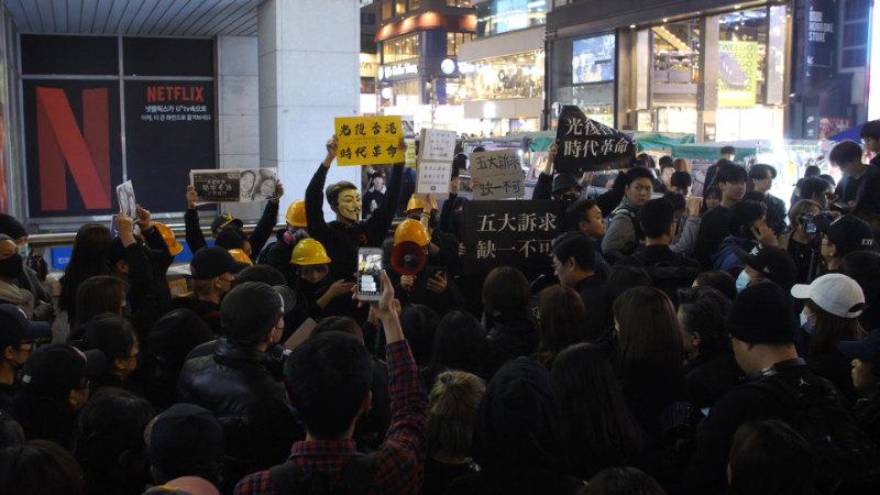 국제 청원, 자치권 수호: 서울에서 수백 명 시위, 중국 폭정에 항의하는 홍콩을 지지