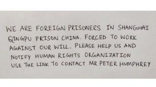 비터 윈터의 성탄 인사 & 투옥 중인 자들을 위한 기도