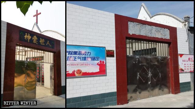 관영 삼자교회들이 줄줄이 폐쇄되고 수억 원 상당의 재산이 몰수되는 허난(河南)성 상황