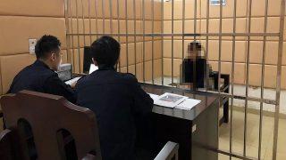 외국인 선교사의 설교 오디오를 들었다가 체포돼