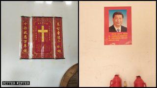 중국의 유일신으로 등극한 시진핑, 그를 믿도록 강요받는 종교인들