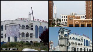 이슬람 상징물이 사라지고 정부 기관로 용도 변경되는 모스크들
