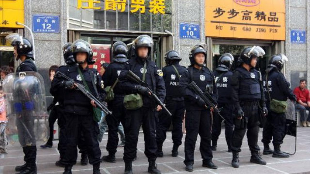 신장 경찰