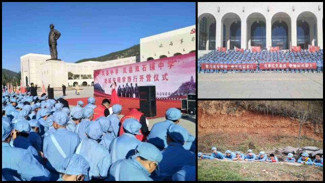 어느 위챗 메시지에 올라온, 펑(鳳)현의 중학생들이 붉은 수학여행에 나선 사진의 캡처