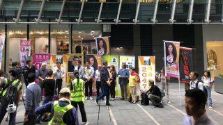 그 다음 날의 홍콩: 현장의 목소리