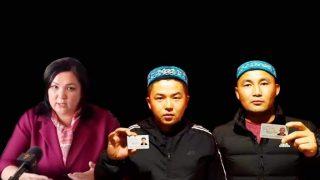 카자흐스탄으로 탈출한 중국 카자흐 난민의 기구한 사연