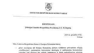 리투아니아 의회 의원들이 시진핑에게 보내는 공개 서한: 위구르인, 티베트인, 전능하신 하나님 교회 신자, 그리고 파룬궁 수련생에 대한 박해를 중단하라!