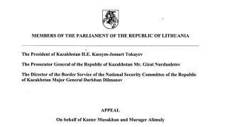 리투아니아와 유럽의회 의원들이 카자흐스탄 정부에게 보내는 서신: 난민들을 중국으로 송환하지 마세요