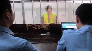 1백 명이 넘는 전범위교회 신자들, 중국 전역에서 체포돼