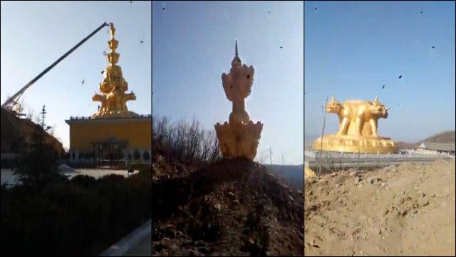 제거된 후 세 조각으로 잘려진 완허사(万和寺)의 지장보살상