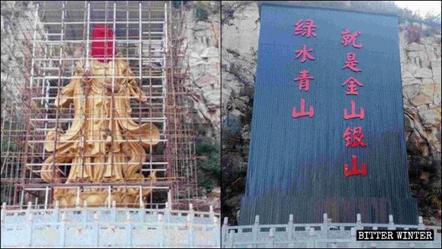불상 철거를 공갈 수단으로 사용하는 중국 공산당