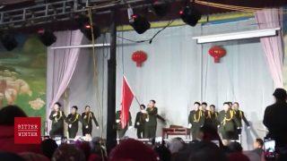 하나님 대신 공산당을 찬양하는 '중국화'한 크리스마스