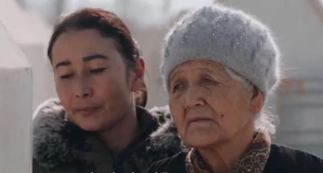아지즈의 어머니와 누이