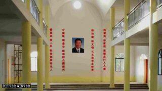 중국의 종교 박해 은폐 기록