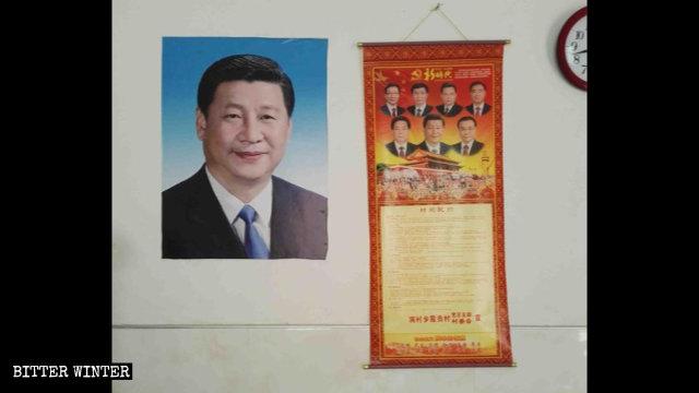 어느 신자의 가정에 걸린 시진핑을 비롯한 여타 중공 지도자들의 사진