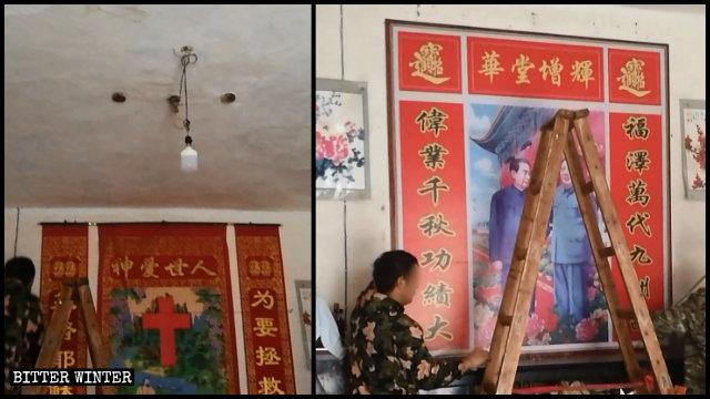 루안(六安)시 어느 신자의 집에 마오쩌둥과 저우언라이의 초상화가 걸린 모습