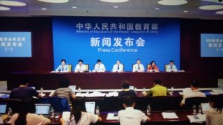중국의 새 국정 교과서: 민주주의와 종교에 대한 무기