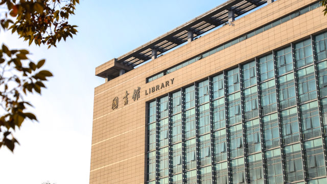 중국의 한 대학 도서관