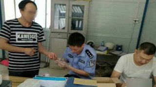 중국, 국민 감시를 위해 DNA 강제 수집