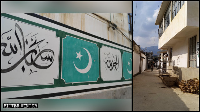 촌(村)의 벽에 쓰인 아랍어 문구들과 별 및 초승달 문양이 지워진 모습