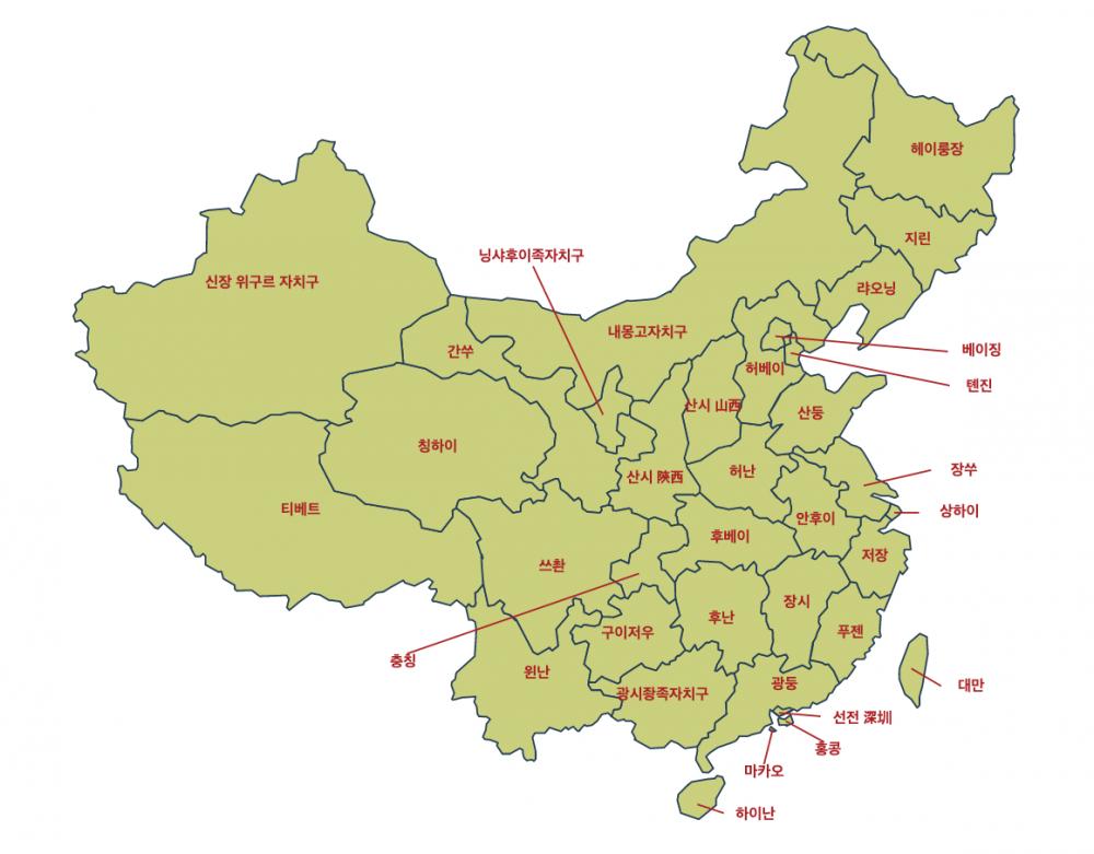 중국 지도