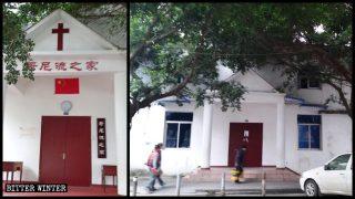 탄압당하여 폐쇄된 쓰촨성의 여러 개신교 예배소