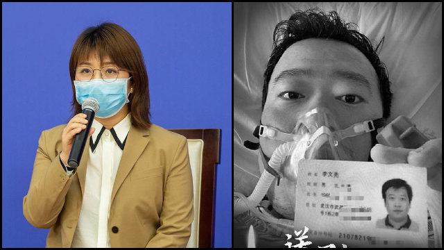 신화통신의 랴오쥔(廖君) 기자와 고(故) 리원량(李文亮) 의사