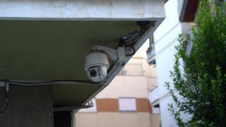 정부의 상시 감시를 받는 삼자교회들