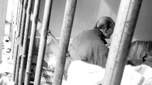 산둥성 신타이(新泰)시의 정신병원에 구금된 84세의 청원자