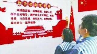 중병을 앓는 고령의 중국 신자들, 감옥에서 고문당해