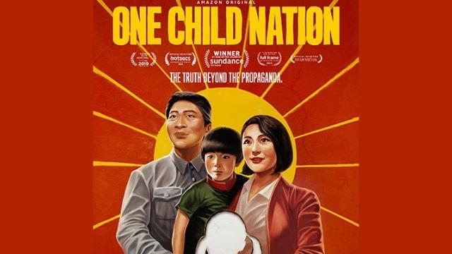 영화 '원 차일드 네이션(One Child Nation)' 포스터