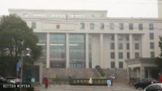 73명의 전능하신 하나님 교회 신자들, 후난성과 장쑤성에서 징역형을 선고받아