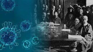코로나바이러스와 1900년 의화단 운동의 공통점은?