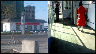 신장의 경찰 구역: 검문소, 수용소 및 두려움