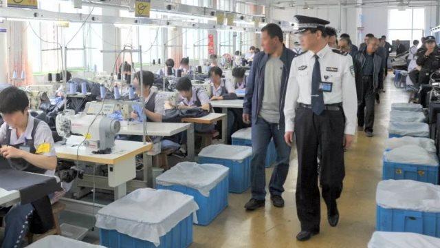 교도소 작업장 점검