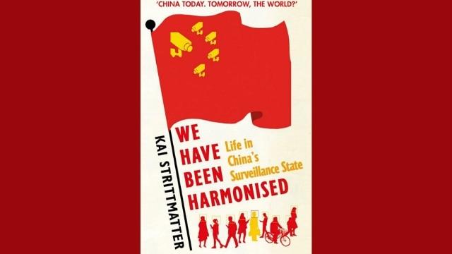 '우리는 조화로웠어요: 중국의 감시 아래에 놓인 삶'(런던: 올드 스트리트 출판사)