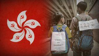 홍콩 청년들에게 세뇌를 강화하고 있는 중공