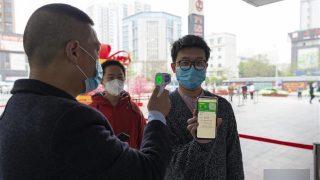 중국 건강 코드, 또 하나의 주민 감시 수단