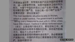중국, 국가 이익의 이름으로 전염병 은폐 강요
