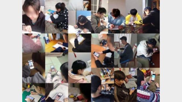 코로나19 발발 기간에 집에서 '시진핑을 학습하는 청년'을 공부해야 하는 학생들