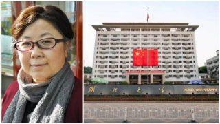 '부적절한' 발언으로 처벌받은 교수들