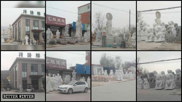 석조 공장 밖의 종교상들은 치우거나 가려졌다