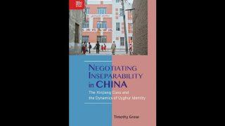 신장 교육반: 중국 공산당은 어떻게 위구르인들을 '개조'하려다 실패했는가