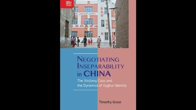 '중국 문제 해결에 빠질 수 없는 문제: 신장 교육반과 위구르인의 정체성(Negotiating Inseparability in China: The Xinjiang Class and the Dynamics of Uyghur Identity)'